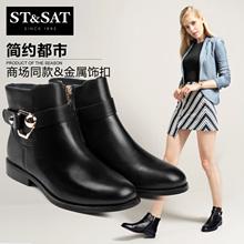 清仓特卖 St&Sat/星期六金属扣圆头舒适方跟款女短靴子SS64117069图片