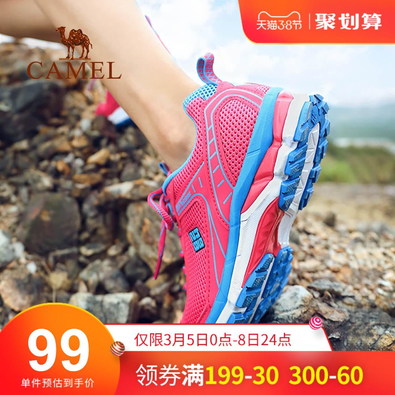 特卖骆驼女鞋女士运动鞋厚底系带休闲鞋户外徒步鞋登山鞋运动鞋女
