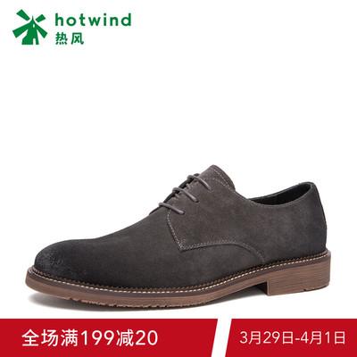 热风商务休闲皮鞋男磨砂皮鞋百搭擦色休闲鞋H41M7705