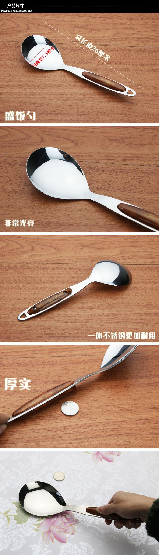 厨具大饭勺 不锈钢 饭锅勺子 盛粥勺 饭勺