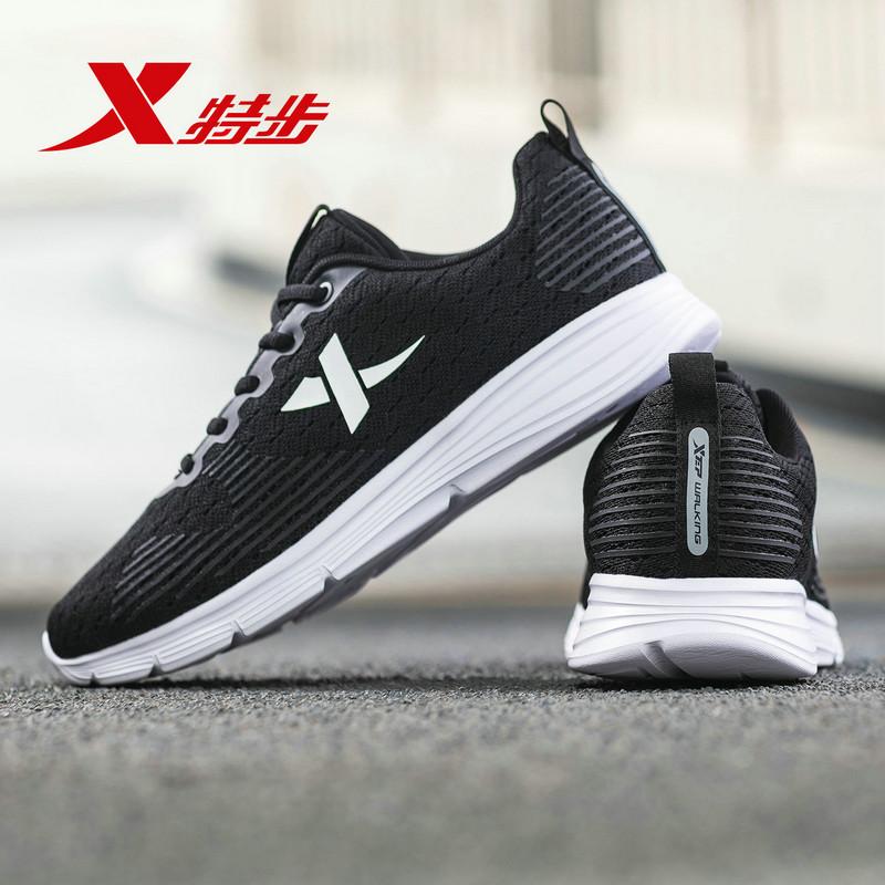 Кроссовки для фитнеса Артикул 595037294557