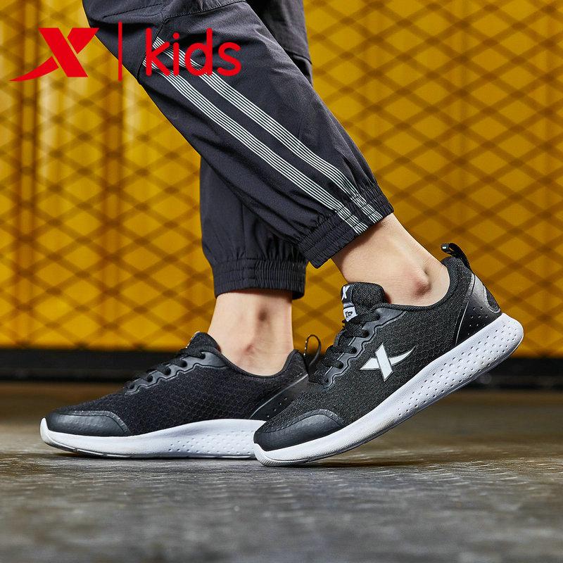 特步童鞋 春秋季休闲鞋子男童鞋儿童运动鞋中大童软底学生跑步鞋