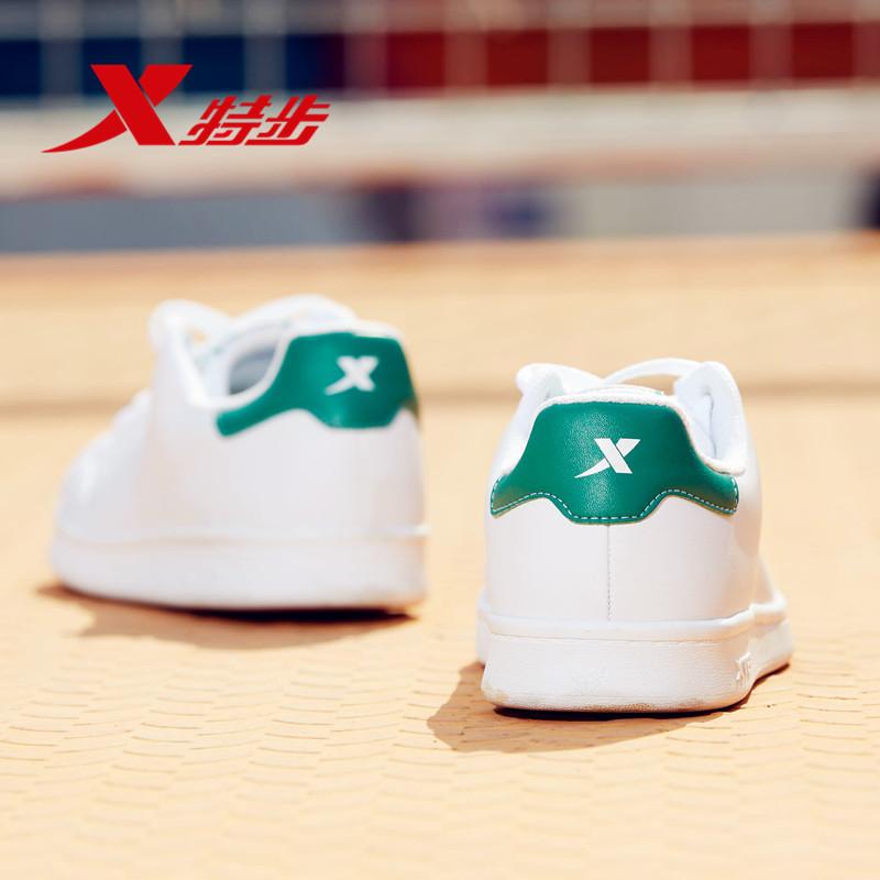 特步情侣板鞋男鞋休闲鞋潮流经典时尚运动鞋滑板鞋男女绿尾小白鞋
