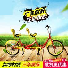 24寸变速双人自行车 情侣亲子两人骑单车不同步旅游车