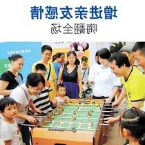 儿童桌上足球桌面踢足球玩具游戏台男孩女孩4-5-6-7-8-9-10岁益智