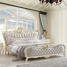 现代时尚皮床 大床 1.8双人床 真皮床 酒店床 百搭风格婚床太子X5