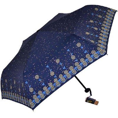 台湾彩虹屋遮阳伞黑胶伞晴雨两用防晒伞 超轻防紫外线打折包邮