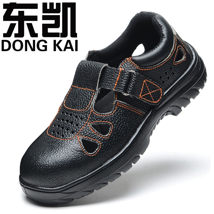 夏季透气耐磨压花凉鞋 工厂男士防砸防刺耐酸碱防护鞋