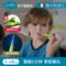 意大利nuvita儿童电动牙刷软毛刷声波震动0宝宝1-2-3岁婴幼儿牙刷