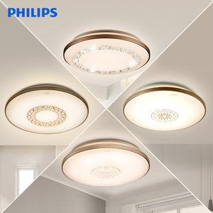 飞利浦LED吸顶灯悦莹30W卧室餐厅圆形水晶灯现代简约大气照明灯具