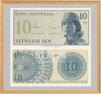 【满六件不同包邮】外国纸币 印度尼西亚 10分 10仙 1964 全新UNC