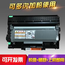 m7450FPro硒鼓LJ2400Pro 联想打印机m7400pro硒鼓粉盒Lenovo墨盒