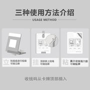 Two-dimensional code payment card Alipay money collection code supporting licensing acrylic card to send money code red envelope code