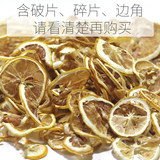 Special treatment 1000g broken lemon slices, lemon slices, corner slices, tea, soaking feet, dry tablets, bulk