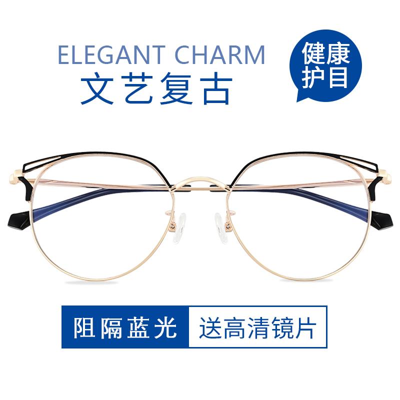 诗集77203防蓝光眼镜