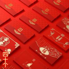 结婚红包个性创意利是封高档通用新年婚礼小号福字大吉大利红包袋