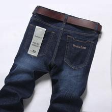 牛仔裤 青年商务休闲直筒宽松裤 夏季薄款 子潮 男士 弹力修身 2018新款