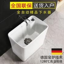 拖把池拖布池阳台卫生间大小号长方形陶瓷拖把盆落地式家用墩布池