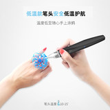 3d print pen three-dimensional painting pen children's three d dd graffiti male and female students shake the sound of the god pen high and low temperature touch keys