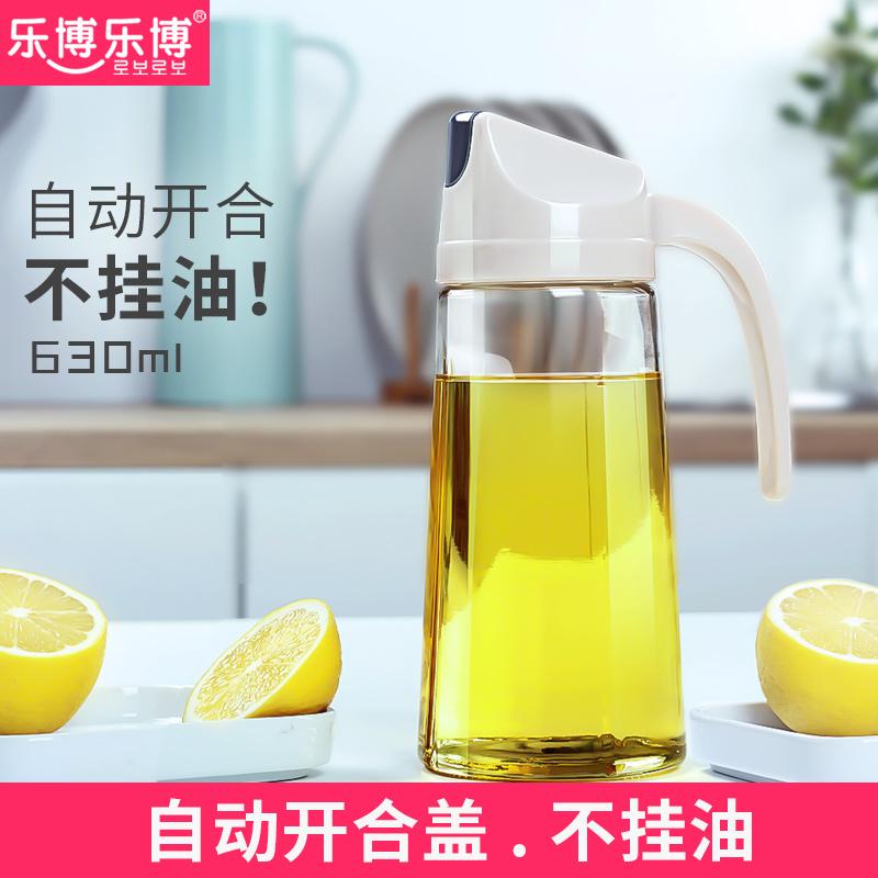 乐博乐博日式油壶装酱油瓶醋瓶玻璃防漏家用厨房油罐透明调味料瓶