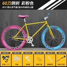 24寸24寸單車女學生成年載重力強實心胎單車自行車省力倒剎車單車