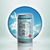 乐镜宇肺露植物饮料310ML*24罐功能健康饮品整箱装