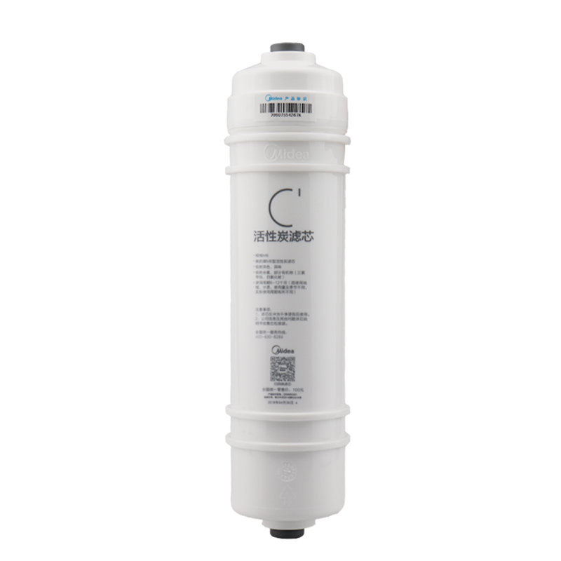 美的M6净水器滤芯MRO208A-4 MRO208B-4 MRC1586A-50G前置活性炭