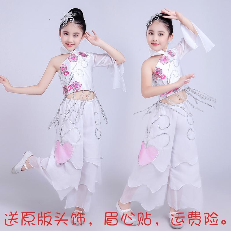 Китайские национальные костюмы Артикул 568917658922