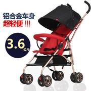 大空间轻便携婴儿推车充气避震可躺坐四轮折叠儿童推车包邮