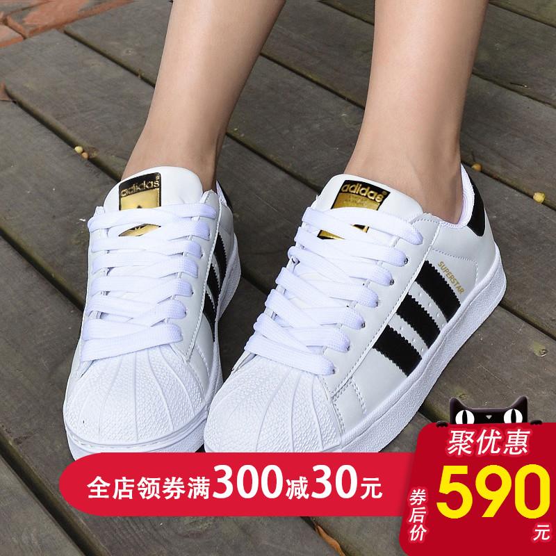 Adidas阿迪达斯男鞋女鞋三叶草金标贝壳头板鞋休闲鞋小白鞋C77124