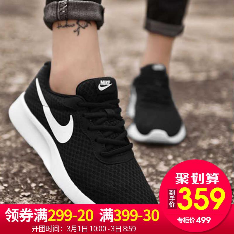 耐克女鞋运动鞋女2019新款正品春季潮休闲鞋子TANJUN跑步鞋812655