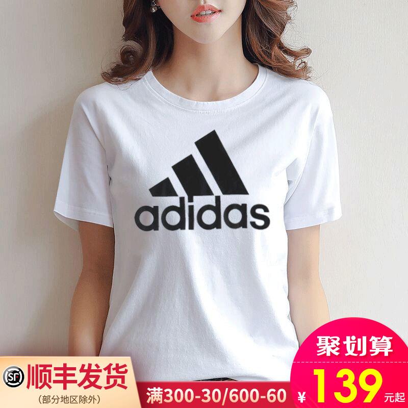 阿迪达斯官网旗舰短袖女T恤 2020春新款圆领透气跑步运动休闲半袖