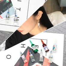 啤酒瓶矿泉水DIY手工耳饰配件日韩创意方瓶圆瓶耳环耳坠材料挂件图片