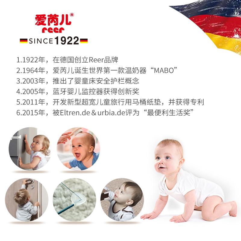爱芮儿 德国进口儿童电视机保护锁婴儿安全锁宝宝电视防倒锁73010