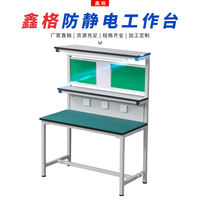 Anti-static workbench with lamp assembly console production line maintenance table inspection table experimental table packaging table assembly