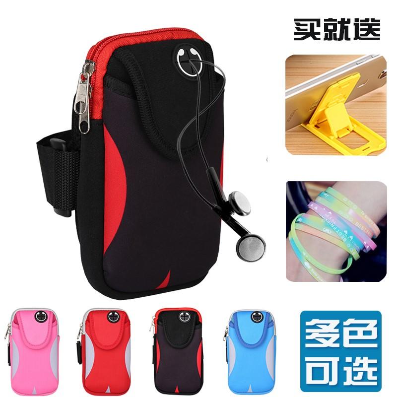 上新oppor7sr9手腕臂包小米华为手机通用臂带袋运动跑步iPhone6pl