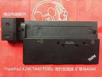 ThinkPad base X240 X250 X260 X270 T440 T470 T460P T570 docking station