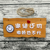 Creative personality, cute clothing store, signboard, shop, thin, thank you, bargaining, not bargaining, no bargaining, listing, custom