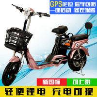Hongbao new national standard adult electric bicycle male and female 48V pedal boost pedal lithium battery car