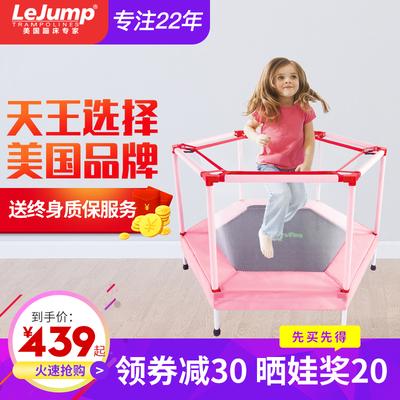 新品乐跳儿童家用室内健身蹦蹦床弹簧不折叠护网跳跳床弹跳床玩具