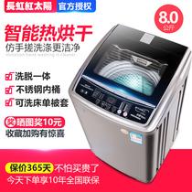 公斤双缸桶洗衣机半自动家用脱水小型9大容量98HXPB90奥克斯AUX
