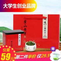 包邮250g雨前特级霍山黄芽安徽茶叶浓香黄茶黄牙年新茶上市2018
