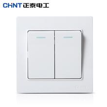 二开双控 二位开关面板 正泰电工 NEW7L白色钢支架墙壁开关插座图片