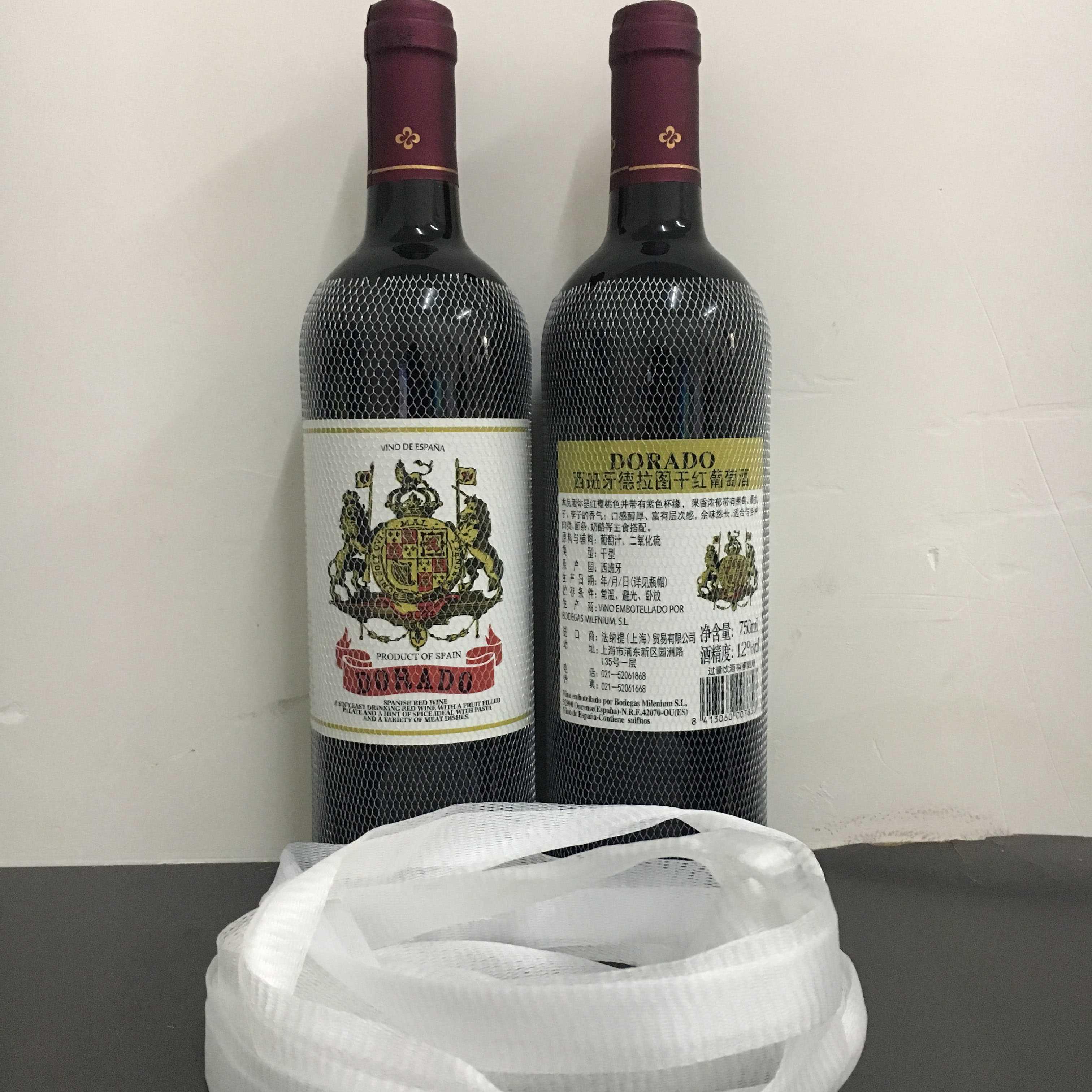 红酒瓶网套矿泉水瓶网套减震包装网套保护网酒庄酒瓶保护厂家直销