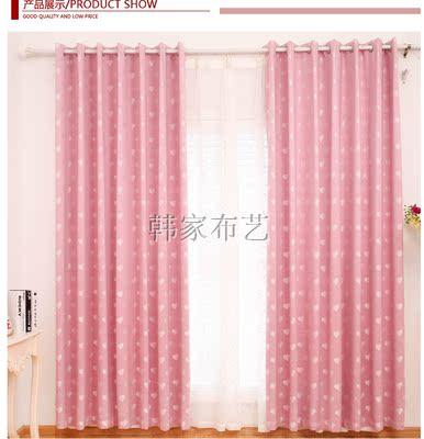 高端窗帘纯色哪里购买