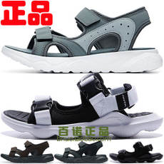 d2d5aedc42db Anta men s summer flat sandals 2018 new magic buckle beach sandals student  shoes 11826661-1