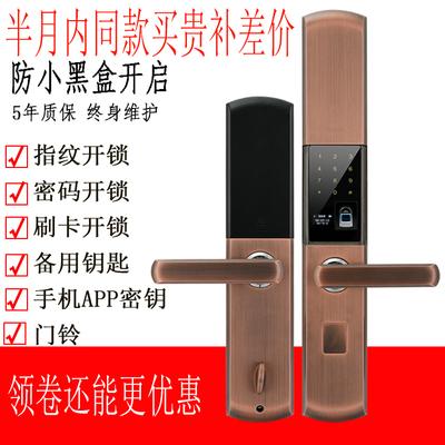 指纹锁智能锁密码锁刷卡锁感应锁大门锁电子锁磁卡防盗门禁自动锁