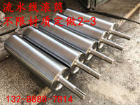 Stainless steel drum line roller stainless steel roller main driven roller guide roller galvanized roller chrome-plated roller