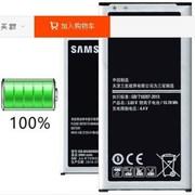 电池S5盖世三星smG9008V原装G9009D sm-G9006W电板G900F手机g9008