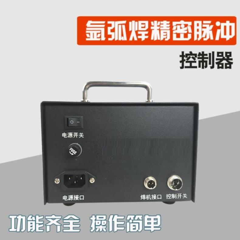 Электрическое оборудование Артикул 597720196686